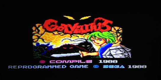 Golvellius Sega Master System