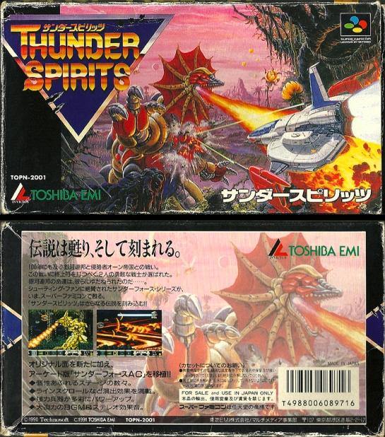 Thunder Spirits_