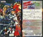 Battle Robot Retsuden_