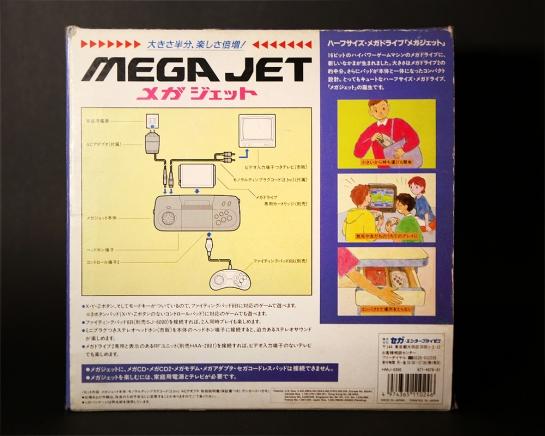 Sega Mega Jet box back