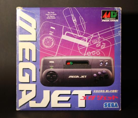 Sega Mega Jet Box