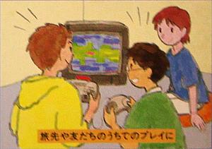 Sega Mega Jet2