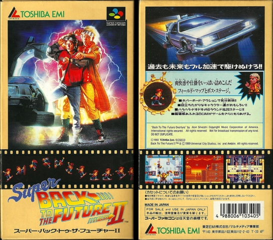 SFC -Super Back to the Future Part II_