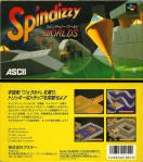 Spindizzy Worlds_