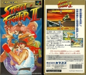 Street Fighter II-_