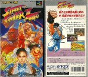 Street Fighter II Turbo_