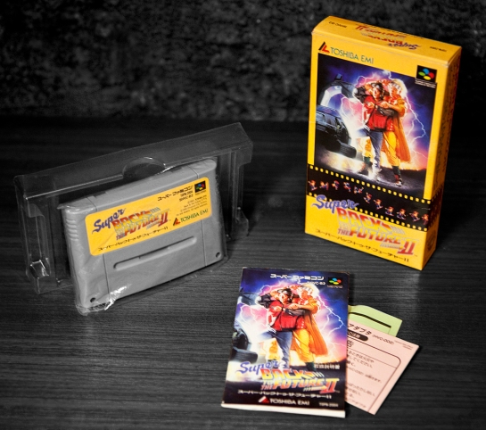 Super Back to the Future Part II CiB