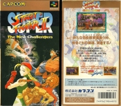 Super Street Fighter II The New Challengers_
