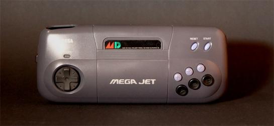 The Sega Mega Jet system