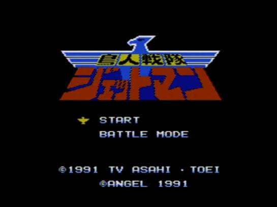 Choujin Sentai Jetman - start