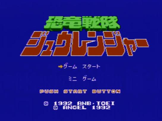 Kyoryu Sentai Zyuranger - start