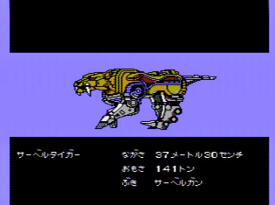 Kyoryu Sentai Zyuranger - tiger