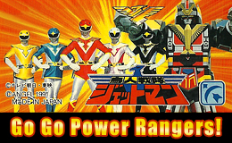 Go Go Power Rangers! …for Famicom