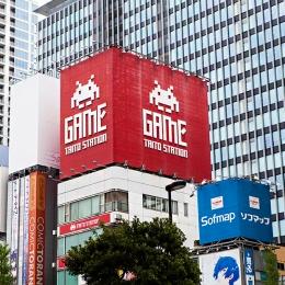 Akihabara - Game Taito Station-sq