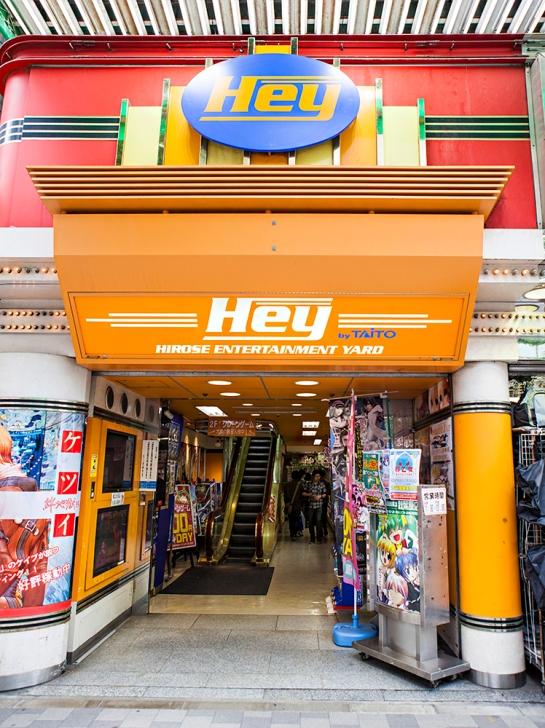 Akihabara - Hey arcade
