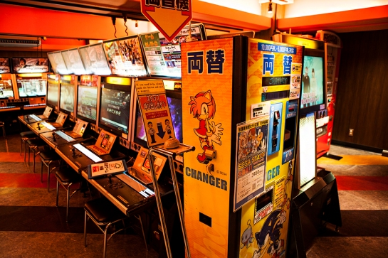 Akihabara - sega arcades changer