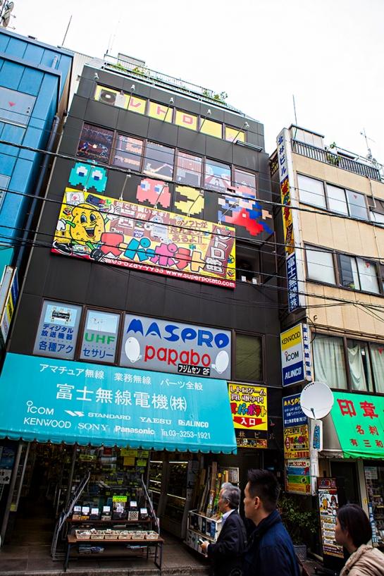 Akihabara - Super Potatoe building