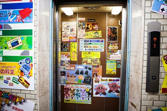 Akihabara - Super Potatoe elevator