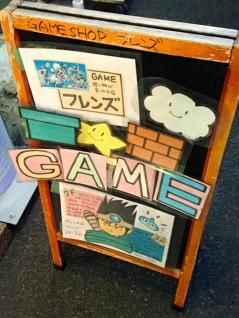 Friends Game Shop Akihabara