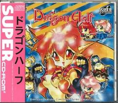 Dragon Half_