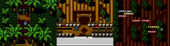 Famicom Gebara Screenshots