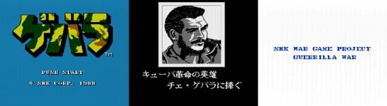 Famicom Guevara screenshots