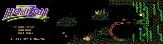 Famicom Over Horizon screenshot