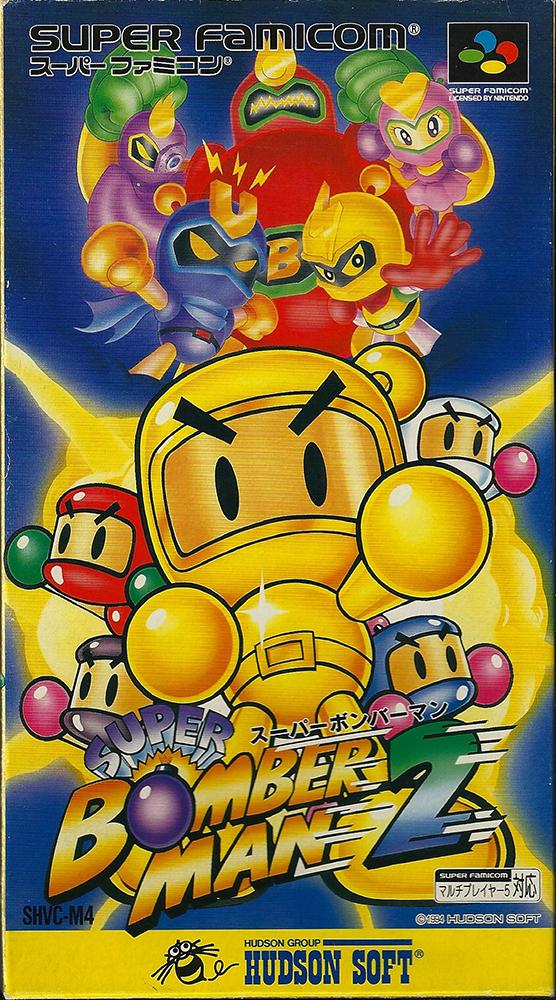 Super Bomberman R Black Bomber: Retro Video Gaming