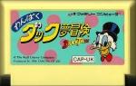 Wanpaku Dakku Yume Bōken (DuckTales)