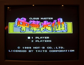 Cloud Master title screen
