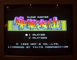 Cloud Master title screen