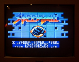 Speedball titlescreen