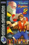 Virtua Fighters 2