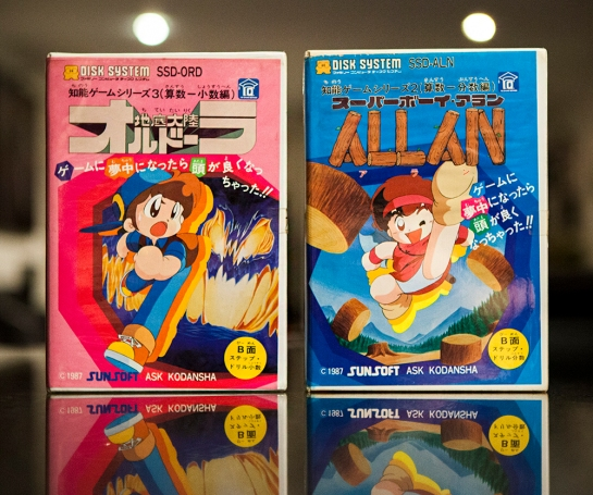 Famicom Disk System Games - Chitei Tairiku Orudora - Super Boy Allan