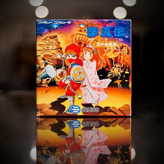 Famicom Jyajyamaru gekimaden