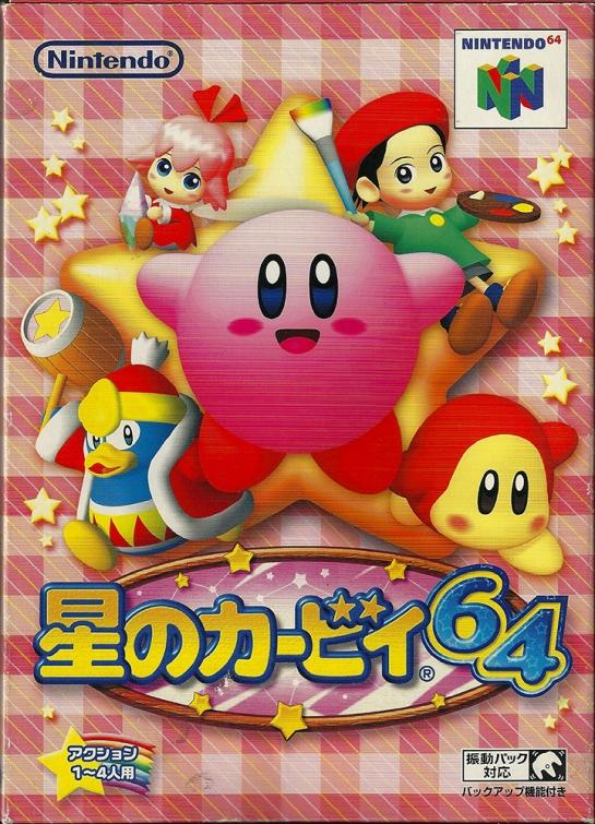 Hoshi no Kirby 64