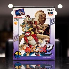 Neo Geo Game - Fatal Fury Garou Densetsu 2