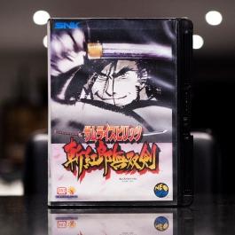 Neo Geo Game - Samurai Spirits Zankuro Musouken