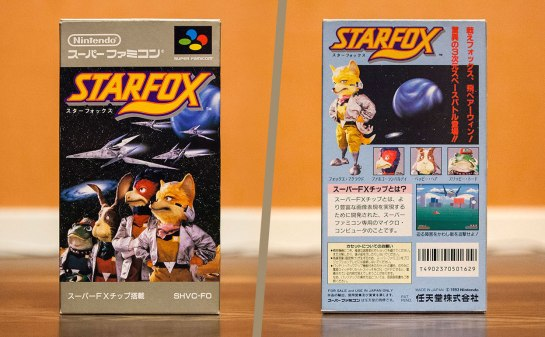 SFC Star Fox - Starwing