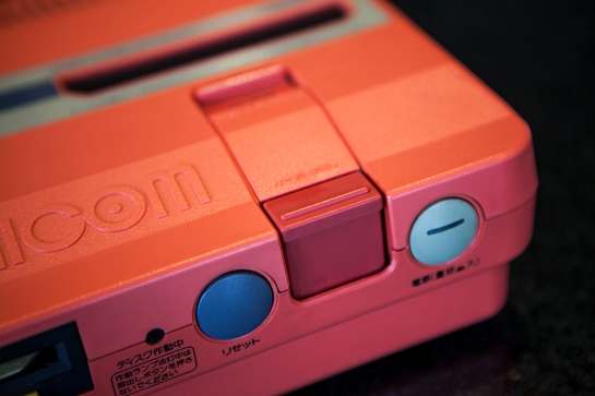 Sharp Twin Famicom AN-505 orange detail 2