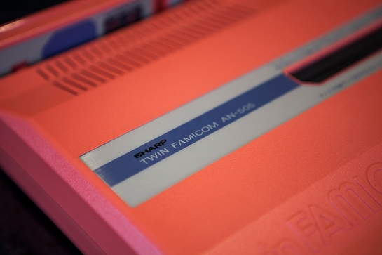 Sharp Twin Famicom AN-505 detail