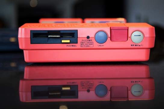 Sharp Twin Famicom AN-505 front