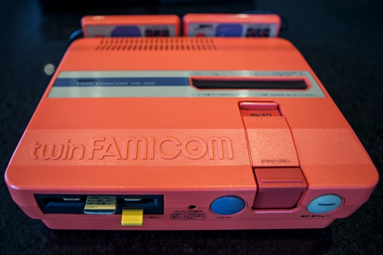Sharp Twin Famicom AN-505