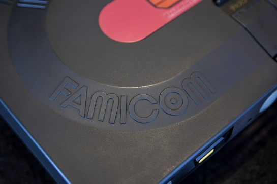 Sharp Twin Famicom detail 2