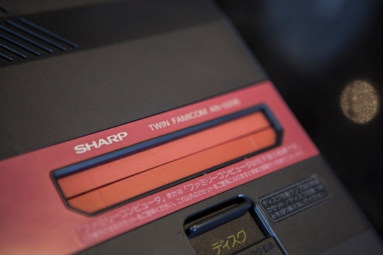 Sharp Twin Famicom detail