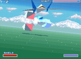 Star-Fox-First-Boss