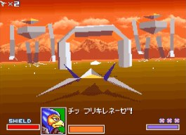Star-Fox-Stage