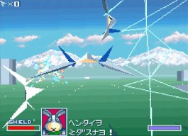 Star-Fox-Training-2