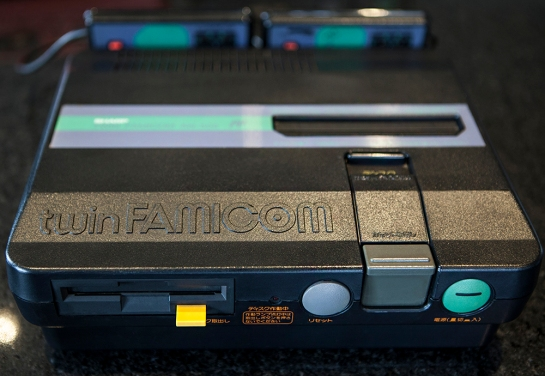 Twin Famicom Turbo