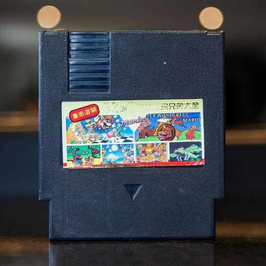 32-in-1-NES-game